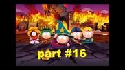 South park: The Stick of truth - геймплей - епизод 16