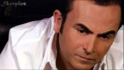 Ola Ta Dosa Gia Sena - Stamatis Gonidis- New Song 2012