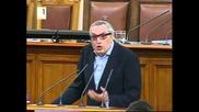 Да се припомним какво каза Костов за Борисов, когато последния си подаде оставката