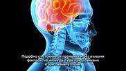 Контрол на съзнанието