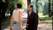 Забравете този случай (1985)