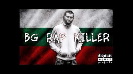 Alex P. -bg Rap Killer
