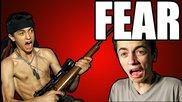 Страх !
