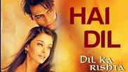 Hai Dil - Dil Ka Rishta | Arjun Rampal & Aishwarya Rai | Alka Yagnik & Kumar Sanu