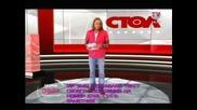 Дима Бикбаев - Стол заказов / Ru.tv от 12.04.2013