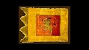Булет и Забранен свят - Знаме се вее над нас