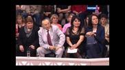 Дело Х. Дело о предсказаниях чебаркульского пророка 2013