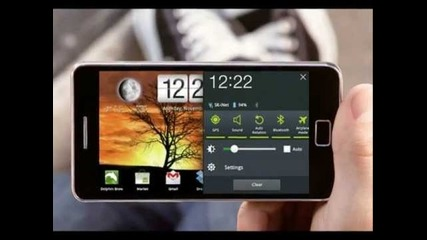 Samsung Galaxy S 2 Review