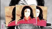 Честит Рожден Ден , Майкъл../ Мichael Jackson Happy 57th/