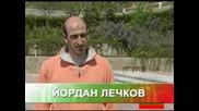 (2-7) Вечните Български Мачове Usa 1994