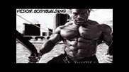 Bodybuilding motivation: If you wanna be best. You must train hard. by Fedor