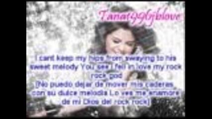 Selena gomez & the Scene Ft katy pery