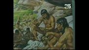 Индейские войны 1540-1890 / The Indian Wars 1540-1890. Серия 1