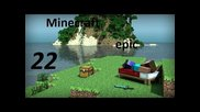 minecraft epic episode 22 farm for wood