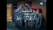 Big Brother 24.11.2012