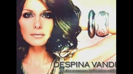 Despina Vandi - An De Magapas [remix]