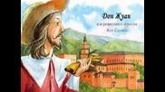 Дон Жуан - Развратникът Опростен - Жузе Сарамагу
