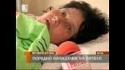 Поредно нападение на куче-убиец във Враца