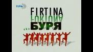 Буря - Firtina (2006) - Епизод 4 Част 1 Bg sub