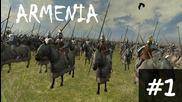 Rome 2: Total War - Кампания с Армения(за нови епизоди използвай линка в описанието)