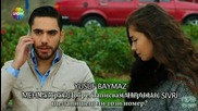 Фатих Харбие - 49 еп (1/2) - Бг субт. (fatih Harbiye, 2013-2014)