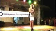 емилия гр.цар Калоян концерт високо качество