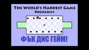 Невъзможно е! | The World's Hardest Game!