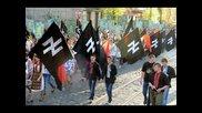 Украински националисти