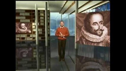 Сервантес Дон Кихот Мир
