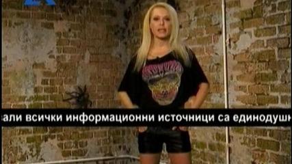 Psychoдиспансер-09.07.2014