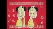 1,2 Fanclub [vocaloid: Soraru and Lon]