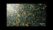 Вселенната видяна с окото на телескопа Хъбъл