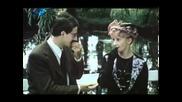 Пантелей (1978)