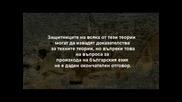 Древния Български Език Вижте !!