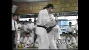 Акира Масуда - Кумите със 100 човека