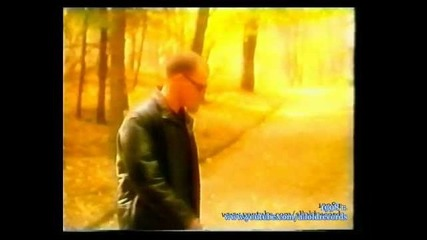 Орнела - Как боли