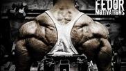 Soul of Bodybuilding