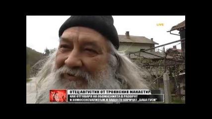 Karbovski 13.04.2014 / Гейскандалът в църквата