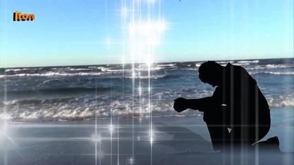 Молитва - Антоан дьо Сент-екзюпери