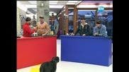 Big Brother 3.12.2012 част1