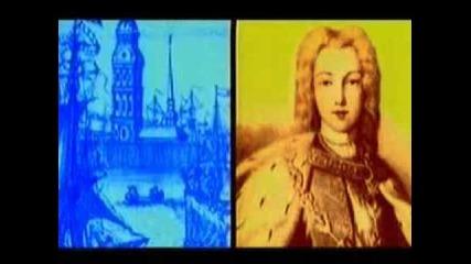 Искатели: Узница царицы Анны