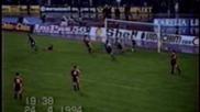 Левски - Цска 4-1 1994