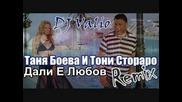 Tanq Boeva I Toni Storaro Dali E Lybov Dj Valio Remix Version