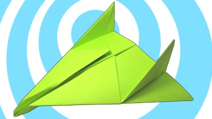 Оригами самолет бомбардировач