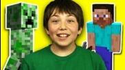 Деца реагират на Minecraft!