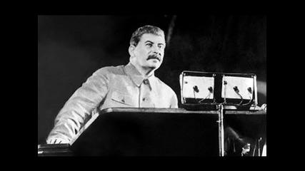 Секретная речь Сталина - Леонид Млечин