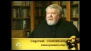 Жива легенда: Борис Гребенщиков
