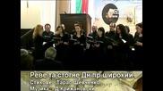 Реве та стогне Днiпр широкий - Камерен хор към Бан