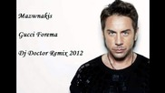 Mazwnakis Gucci Forema Dj Doctor Remix 2012