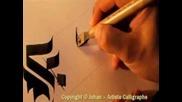 Gothic alphabet capitals Johan